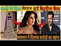 Katrina Kaif is ready for marriage with ...mp3