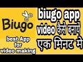 Biugo App||How to make video||How to use...mp3
