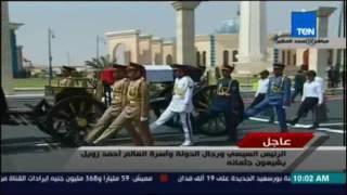 الجنازة العسكرية للعالم المصري احمد زويل