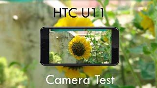 HTC U11 Camera Samples (Best Smartphone Camera.?)
