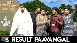 Result Paavangal - Akka University | Gopi - Sudhakar | Parithabangal