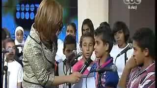 طفل سمالوط المنيا الزى ابكى لميس  مصطفى