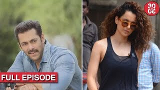 Salman Khan To Host A Grand Diwali Party | Kangana Ranaut To Lose Brand Endorsements?