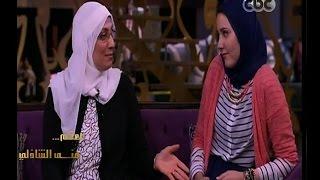 #معكم_منى_الشاذلي | ياسمين تتبرع بشعرها لصالح مرضى السرطان إستكمالاً  لنموذج والدتها