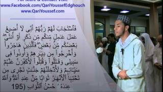 Superb Taraweeh 2014 | day 4 | California USA | Qari Youssef Edghouch (ICSGV)