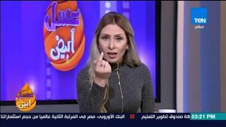 """عسل أبيض - المذيعة نيرمين لـ """"شيرين عبدالوهاب"""" لا تستحقي لقب فنانة"""
