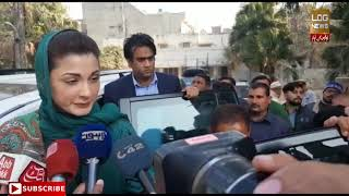 Marryem Nawaz Shareef NA120 PMLN- LoG News K Sath 2018