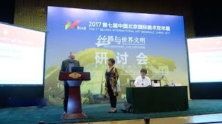 A record 102 countries participate in Beijing Int