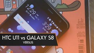 HTC U11 vs Galaxy S8 - What