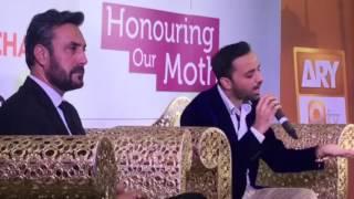 """Mot ki aghush main jabthak k soo jati ha Maan ""Waseem Badami recites:cni news"