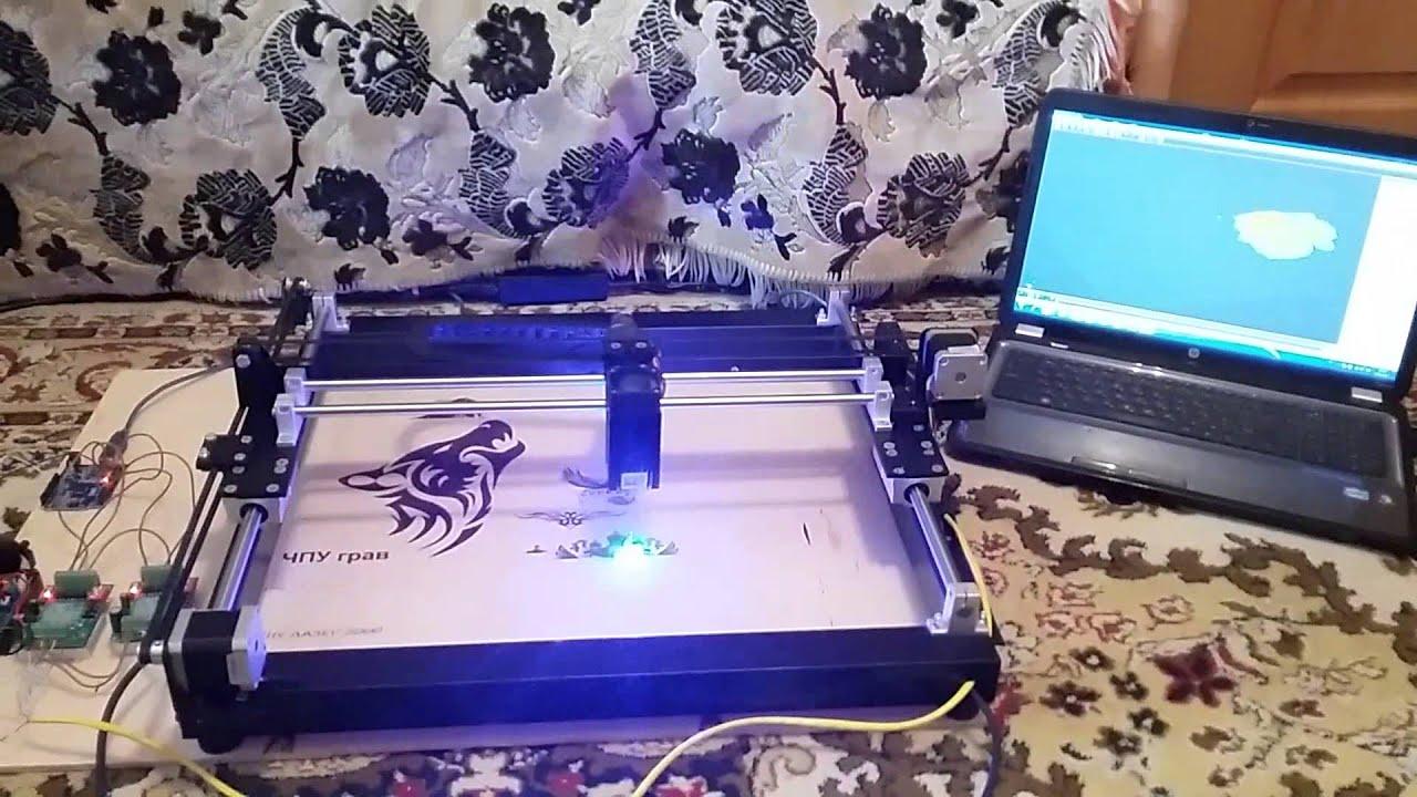Лазерный гравер на ардуино