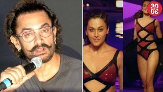 Aamir Talks About 'Secret Superstar's New Song | Taapsee Copies Deepika In 'Judwaa 2' Trailer