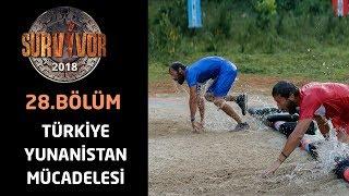 Survivor 2018 Türkiye Yunanistan mücadelesi    28.Bölüm   Survivor 2018