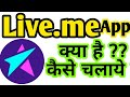 How to use Live me app in hindi kaise us...mp3