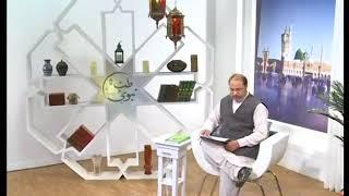 Sard Mosam Ki Ahtiyaten   Tib E Nabvi   Episode 1310   HTV