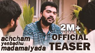 Achcham Yenbathu Madamaiyada - Official Teaser   A R Rahman   Gautham Vasudev Menon