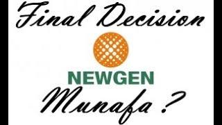 (Final Decision) Newgen Software IPO