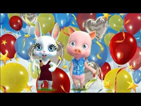 Зайка поздравления с днем рождения ребенку