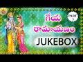Part 3 | Geya Ramayanam | Sundarakanda F...mp3
