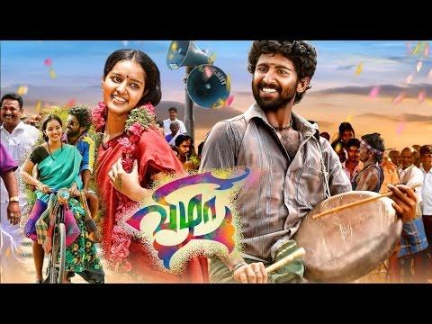 Full movie all download all in azhagu youtube raja