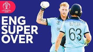England Super Over | Every Ball | ICC Cricket World Cup 2019