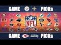 NFL Week 16 Expert Picks: Insulting Ever...mp3