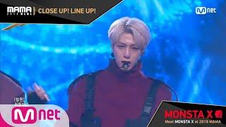 [2018 MAMA] Close Up! Line Up! #MONSTAX