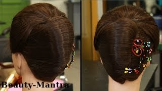 Hairstyle French Roll