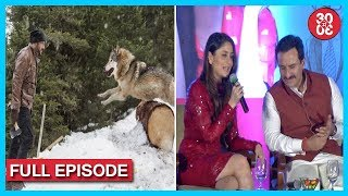 Salman AKA Tiger To Battle A Pack Of Wolves | Kareena: Soha Always Come For The Gossips & More