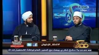 هل يجوز الترحم على موتى غير المسلمين؟! إجابة غير متوقعة!