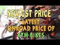NEW GST PRICE OF KTM RC AND DUKE BIKES L...mp3