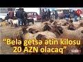 """""""Camaatda pul yoxdu də! ƏT 5 AZN ...mp3"""