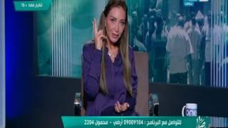 صبايا الخير  ريهام سعيد تكشف لأول مرة عن سر شخصى لها على الهواء بعد ترددها طويلا فى كشفه..!!