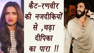 Katrina Kaif FOLLOWS Ranveer Singh on instagram UPSETS Deepika Padukone   FilmiBeat