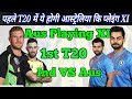 India VS Australia 1st T20 || Australia ...mp3