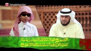 مسافر مع القرآن -2 - في المدينة المنورةTraveler with the Qur
