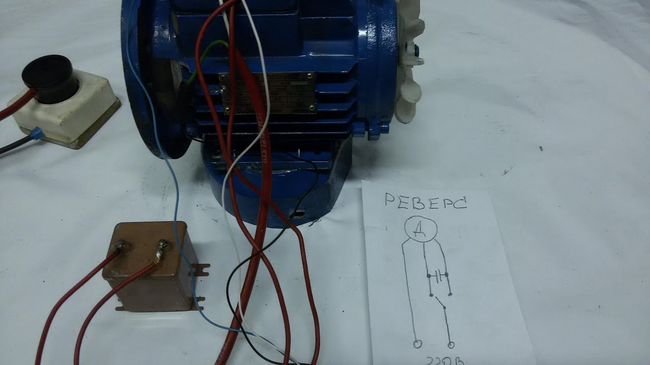 Как сделать электродвигатель на 220в