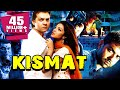 Kismat 2004 | Full Hindi Movie | Bobby D...mp3