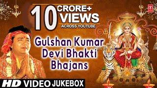 GULSHAN KUMAR Devi Bhakti Bhajans I Best Collection of Devi Bhajans I T-Series Bhakti Sagar