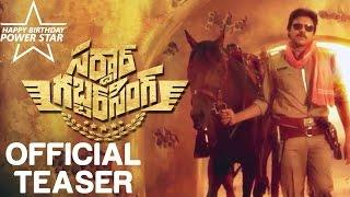 Sardaar Gabbar Singh   PowerStar Pawan Kalyan Birthday Teaser
