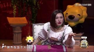 [饭局花絮]狼人杀花絮局:陈妍希被狼拐走,女巫马东含冤出局