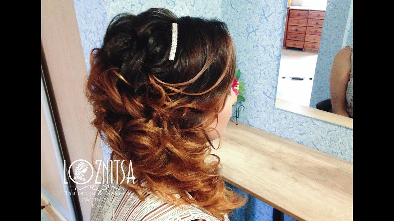 Волосы на один бок из локонов как сделать