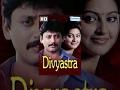 Divyashtra - Hindi Dubbed Movie (2008) -...mp3