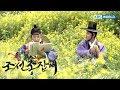 Gunman In Joseon | 조선총잡이 - EP ...mp3