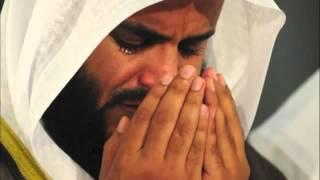 Dua Khatam Al Quran   Amazing Recitation   Mishari Alafasy