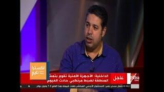 اكسترا تايم | أحمد جلال : الزمالك نادي الصفقات الفاشلة باعتراف الجميع