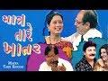 Matra Tare Khatar - Best Thriller Suspen...mp3