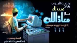 احمد العجمي  - سورة يوسف كامله .