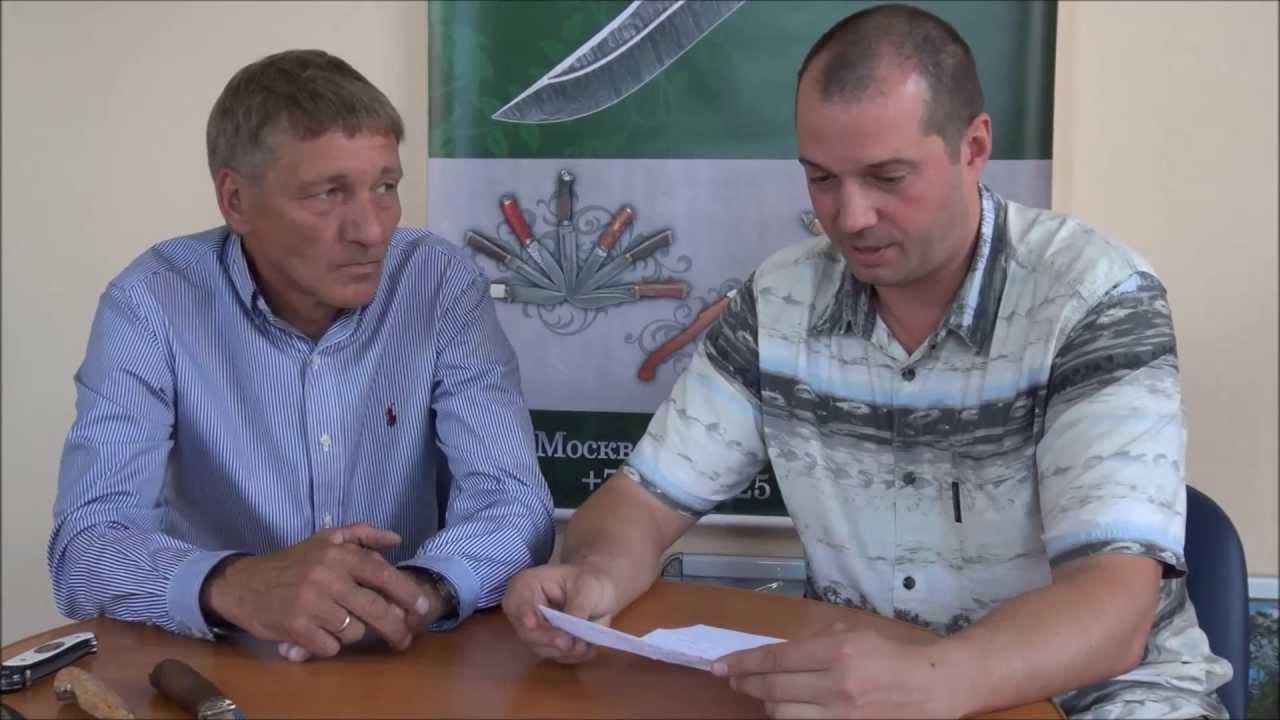 А.И.Чебурков - ответы пользователям ножей - Bayan.Tv - Bayana dair. - Video Portal