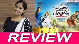 Daivame Kaithozham K. Kumarakanam Malayalam Full Movie Review | Jayaram | Anusree | Salim Kumar